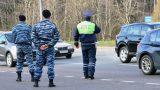 ГИБДД начала охоту на злостных нарушителей и неплательщиков штрафов