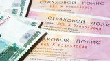 Страховщики заявили о росте средней выплаты по ОСАГО