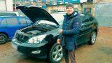 Замена масла в двигателе Lexus RX 350