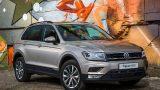 Volkswagen Tiguan: в России стартовали продажи кроссовера в новой комплектации