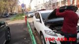 Замена аккумулятора Mazda CX-7