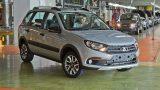 АВТОВАЗ предложил сотрудникам новую схему покупки автомобилей