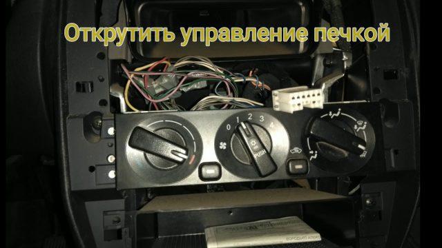 Замена радиатора печки Mitsubishi Carisma
