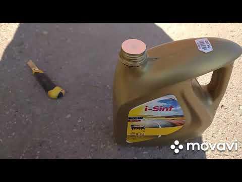 Замена масла в двигателе Mitsubishi Delica