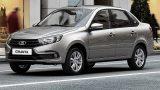 АВТОВАЗ приглашает в техцентры 15 000 владельцев LADA для улучшения автомобилей