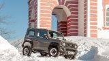 Боль японского коротышки: длительный тест-драйв нового Suzuki Jimny