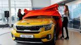 Kia снова расстроила россиян очередным повышением цен