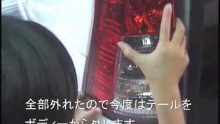 Снятие заднего фонаря Nissan Serena