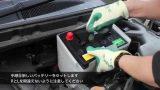 Замена аккумулятора Nissan Serena